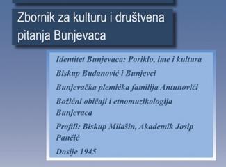 """Pridstavljen """"Bunjevački prigled"""" za 2016. godinu"""