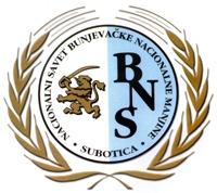 Čestitka BNS-a povodom 23. februara