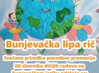BUNJEVAČKA LIPA RIČ - POZIVNICA