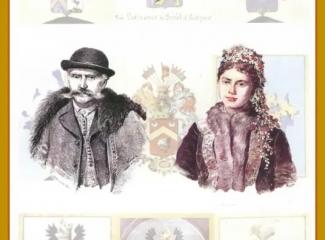"""Pozivnica - Promocija knjige """"Bunjevci"""" u Novom Sadu"""