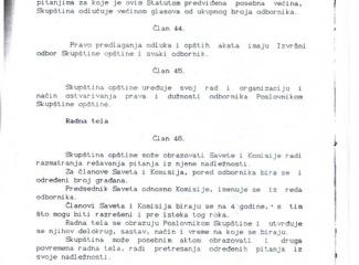 Zahtev za demanti iznetih tvrdnji Tomislava Žigmanova